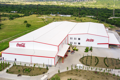 """Coca-cola's"" bottling plant in Natakhtari"